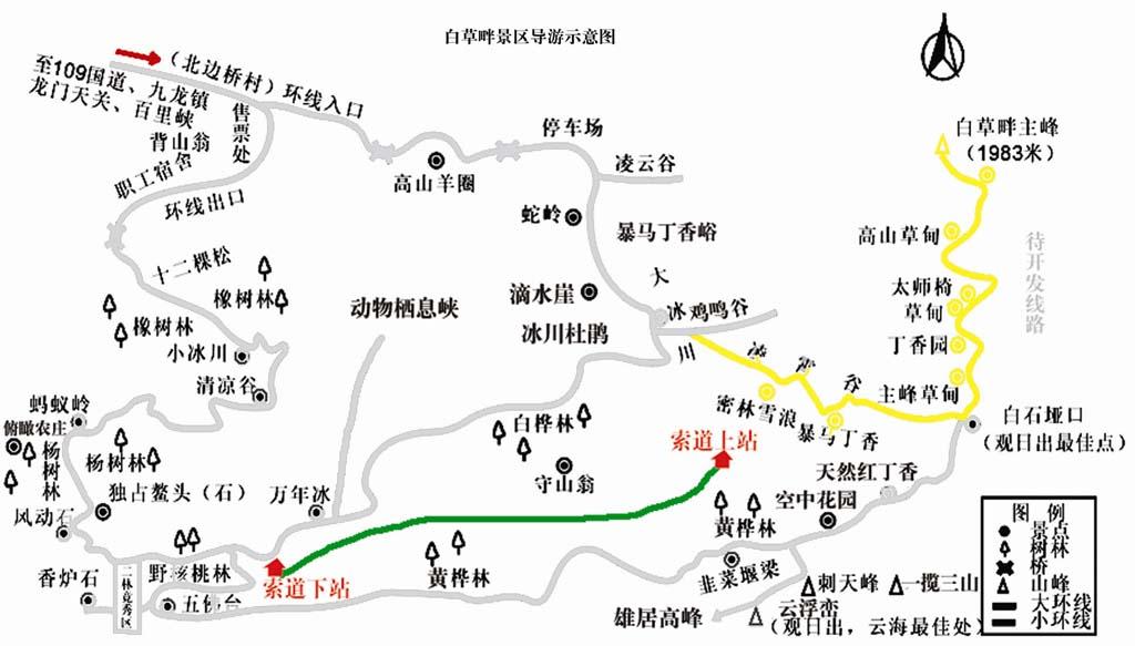 野三坡白草畔旅游线路示意图